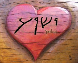 yeshua-heart-picture-01-1024x826
